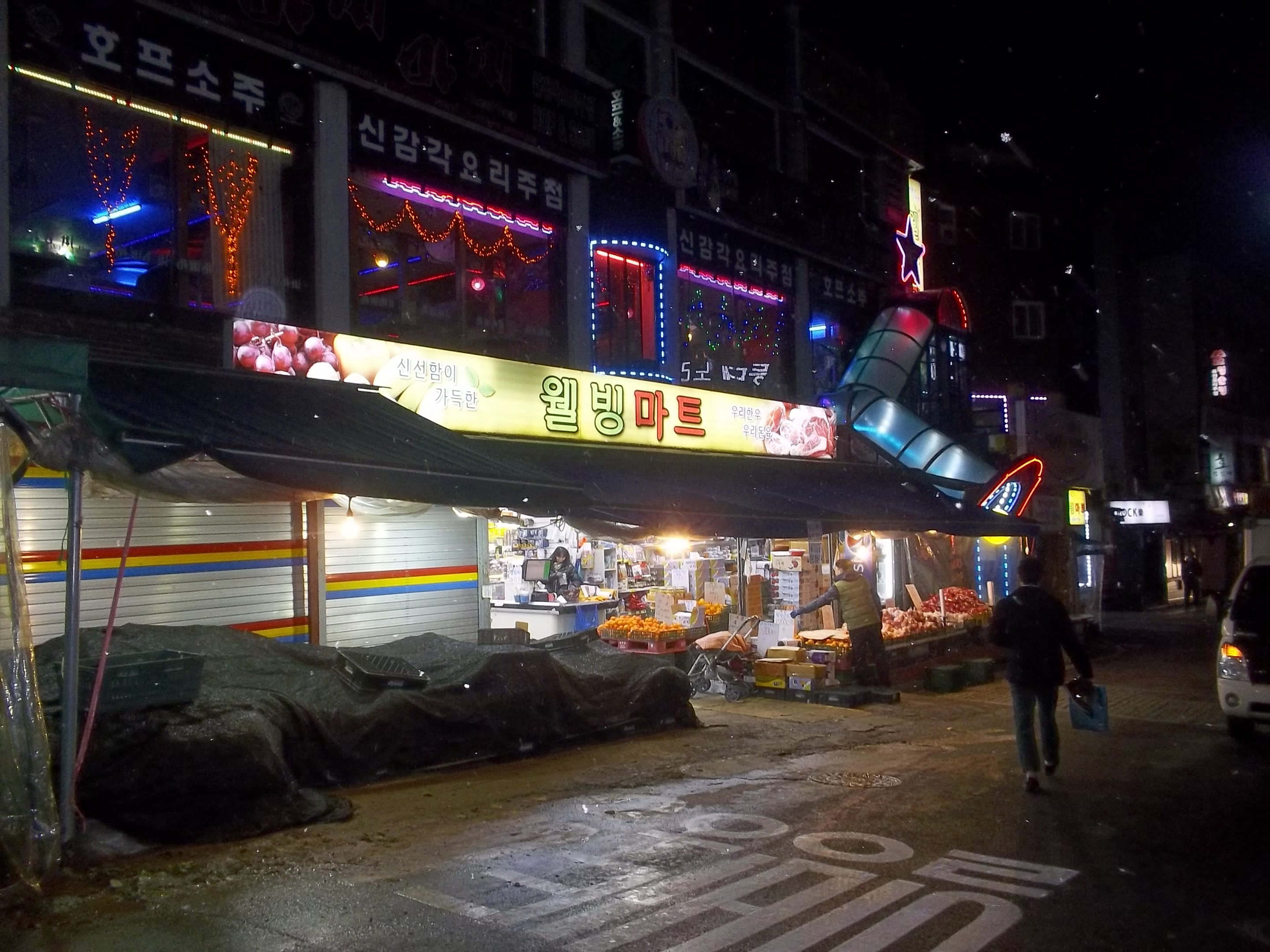 City Jungle – The expedition is starting – Seoul 서울 – Nokdu
